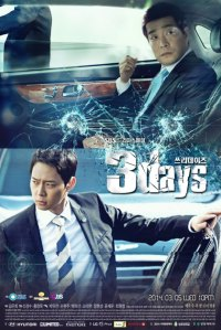 3-Days-Poster1