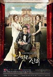Bride-of-the-Century-Poster1