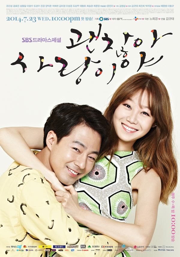 Its-Okay-Thats-Love-Poster2