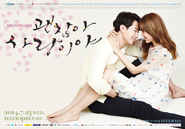 Its-Okay-Thats-Love-Poster4