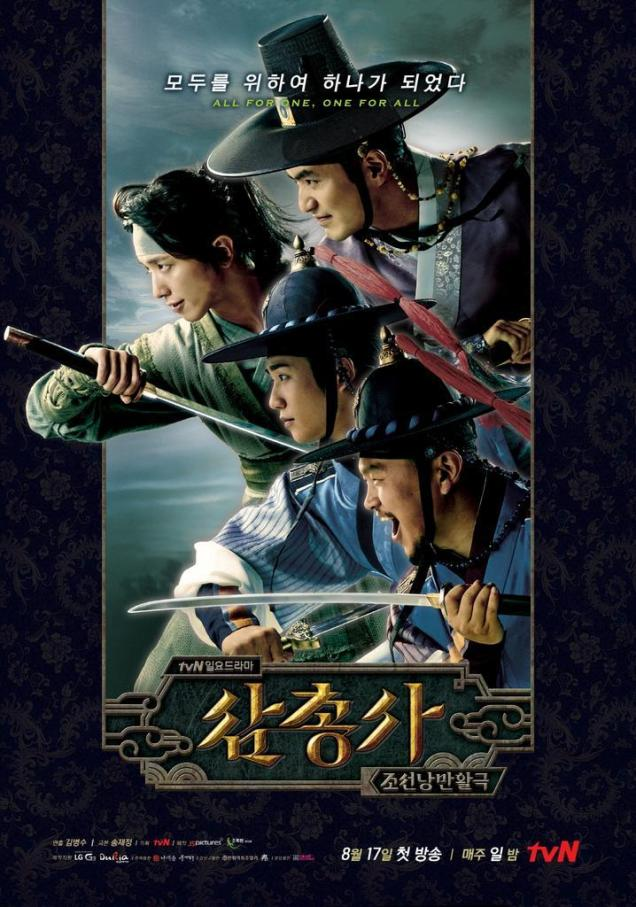 The-Three-Musketeers-Poster1