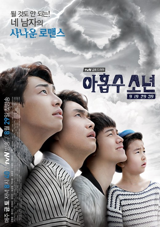 Plus-Nine-Boys-Poster1