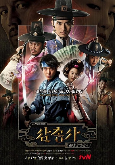The-Three-Musketeers-03