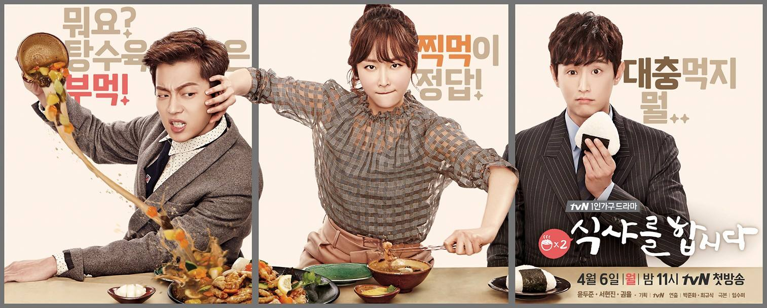 Let's Eat' returns for a second season + releases teasers ...