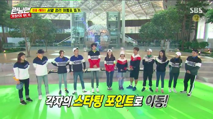 K-Variety Show Time Recap!: Running Man episode 377 – MaryMeKpop