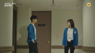 My ID is Gangnam Beauty: Episode 2 Recap – MaryMeKpop