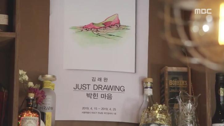MBC Drama Special: You Drive Me Crazy Ep  2 Recap – MaryMeKpop
