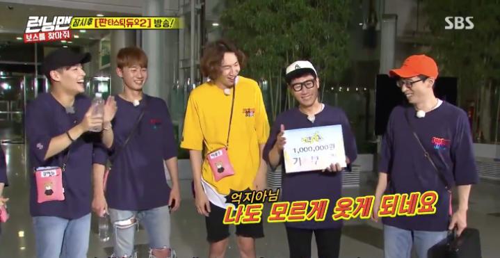K-Variety Show Recap Time: Running Man Episode 362 – MaryMeKpop