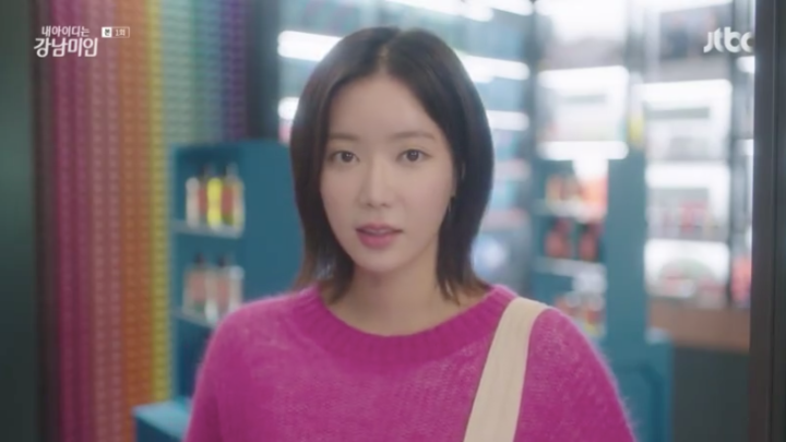 My ID is Gangnam Beauty: Episode 1 Recap – MaryMeKpop
