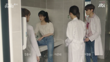 My ID is Gangnam Beauty: Episode 4 Recap – MaryMeKpop