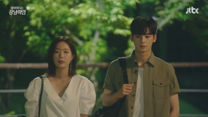 My ID is Gangnam Beauty: Episode 10 Recap – MaryMeKpop