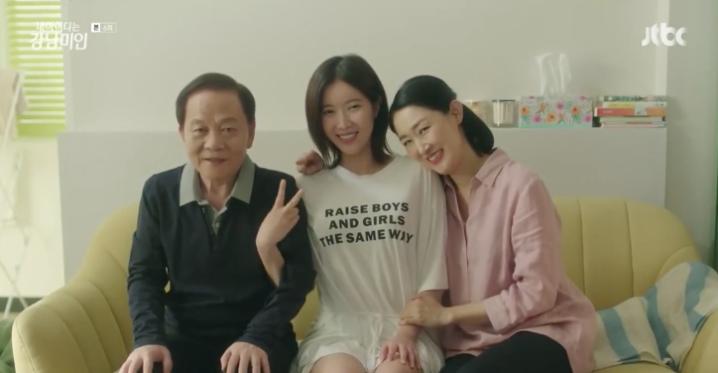 My ID is Gangnam Beauty: Episode 6 Recap – MaryMeKpop