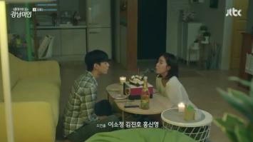 My ID is Gangnam Beauty: Episode 15 Recap – MaryMeKpop