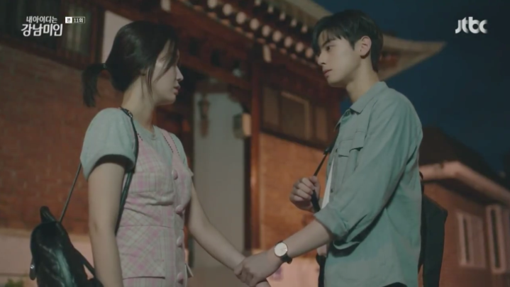 My I D  is Gangnam Beauty: Episode 11 Recap – MaryMeKpop