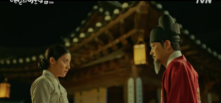 100 Days My Prince: Episode 14 Recap