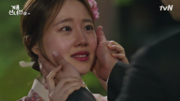 Mama Fairy and the Woodcutter: Episode 2 Recap – MaryMeKpop