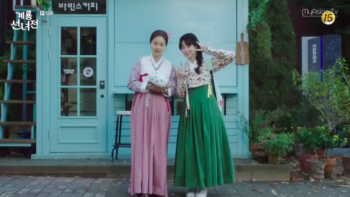 Mama Fairy and the Woodcutter: Episode 13 Recap – MaryMeKpop